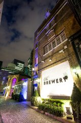 London's premier corporate venue - The Brewery